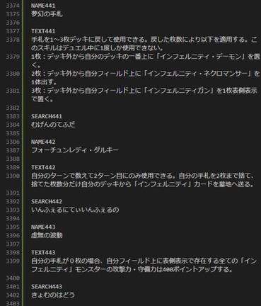スクリーンショット 2019-06-11 10.37.57