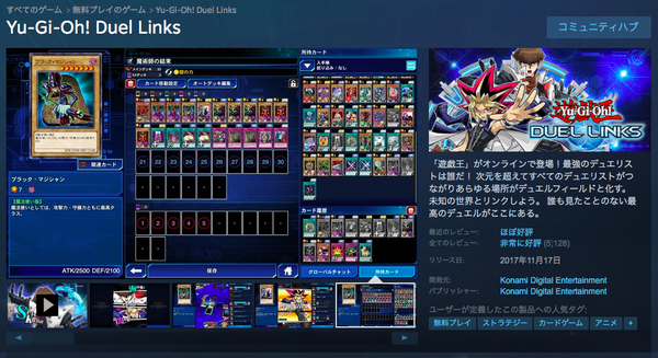 【朗報】Steam版に日本語の言語表示が追加のサムネイル画像