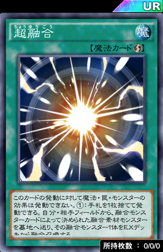 「超融合」の実装はまだかのうのサムネイル画像