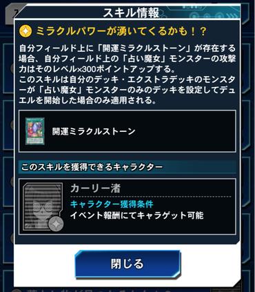 スクリーンショット 2020-03-24 20.25.56