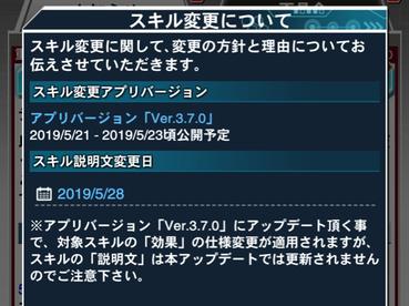 スクリーンショット 2019-05-13 11.02.22