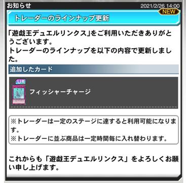 スクリーンショット 2021-02-26 14.20.47