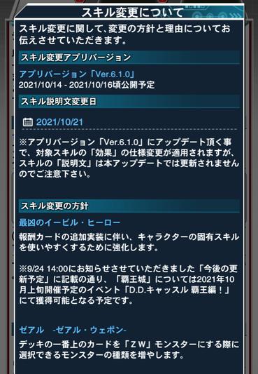 スクリーンショット 2021-09-27 14.02.55