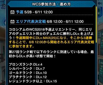 スクリーンショット 2018-05-28 14.22.38