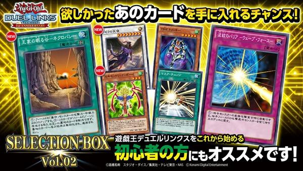 【速報】「セレクションBOX Vol.02」新UR・SRカードまとめ 「ゼラの天使」きたあああ!!!のサムネイル画像
