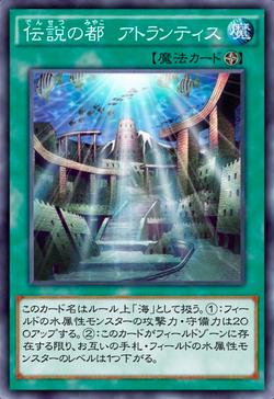 【デュエルリンクス】海デッキのカードがなかなかトレーダーに並ばない!のサムネイル画像