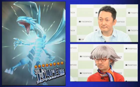 【デュエルリンクス】片岡プロデューサー使用の「青眼デッキ」が公開のサムネイル画像