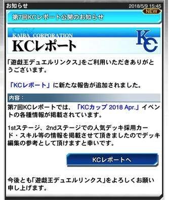 スクリーンショット 2018-05-09 16.01.11