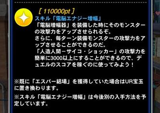 スクリーンショット 2018-10-09 16.24.40