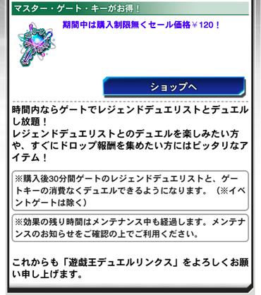スクリーンショット 2019-03-01 9.08.31
