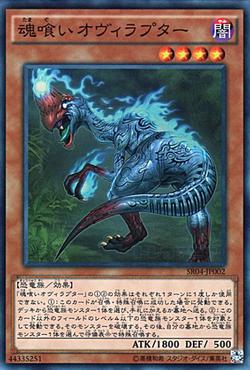 【デュエルリンクス】恐竜デッキは竜崎イベントで強化されるよね?のサムネイル画像