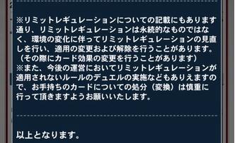 スクリーンショット 2018-06-12 14.47.22