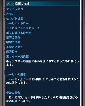 スクリーンショット 2019-01-10 14.21.22