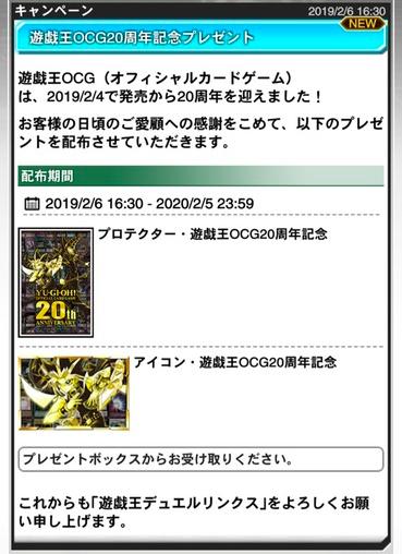 スクリーンショット 2019-02-06 16.52.47