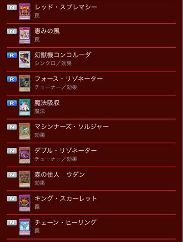 スクリーンショット 2020-03-23 14.13.09