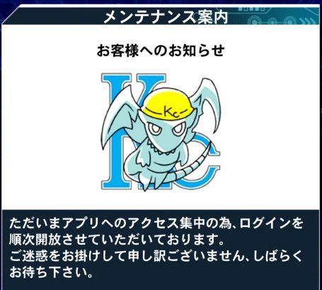 【遊戯王デュエルリンクス】イベント開催も接続障害&低レベルしか出ない!