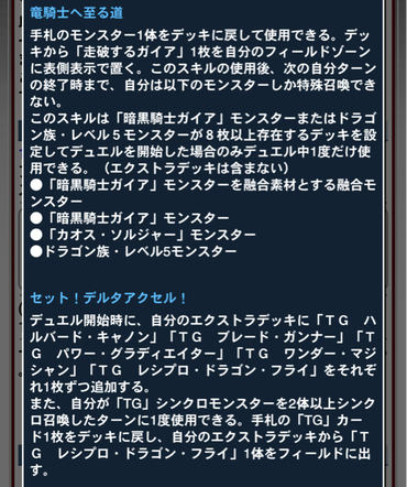 スクリーンショット 2021-09-27 14.03.50