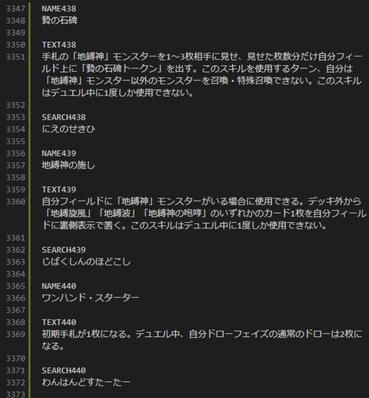 スクリーンショット 2019-06-11 10.38.09