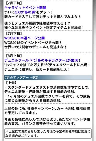 スクリーンショット 2018-06-24 12.16.33