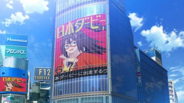【ウマ娘】日本ダービーで「スペシャルウィーク」と「エルコンドルパサー」が同着ってどうなのよ?のサムネイル画像