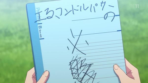 【ウマ娘】「エルコンドルパサー」の日本語wwwのサムネイル画像