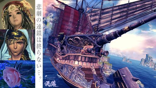 西落ストーリーボード02