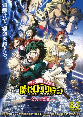 hiroaka_poster2