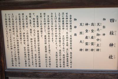 松本市20