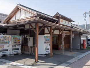 松田・山北5