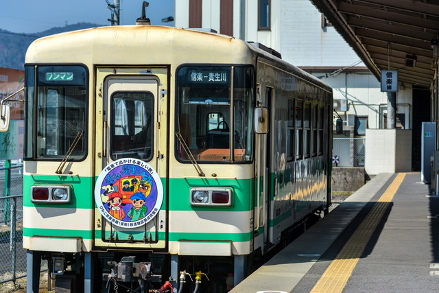 信楽高原鉄道2