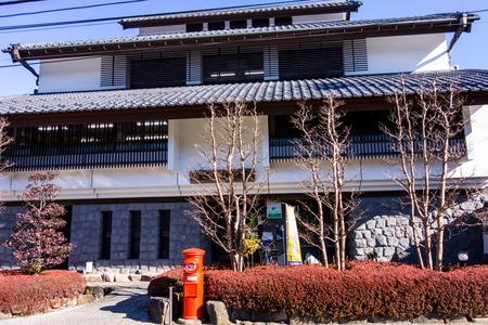 小坂郵便局前1