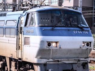 EF66 108