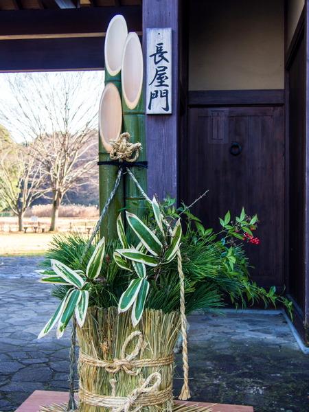 谷戸山公園1
