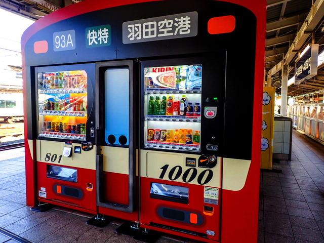 京急横浜駅・自販機