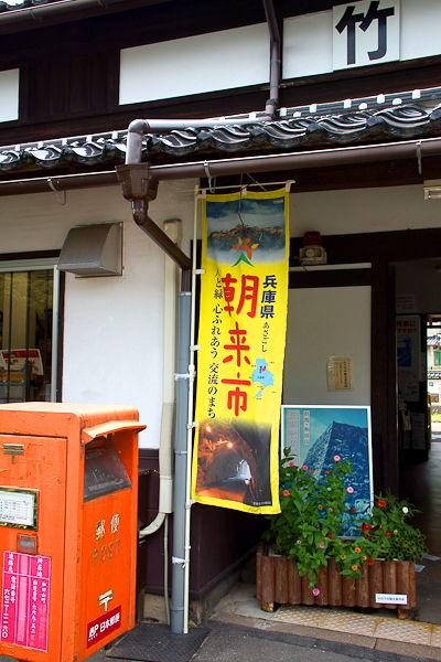 竹田駅前1