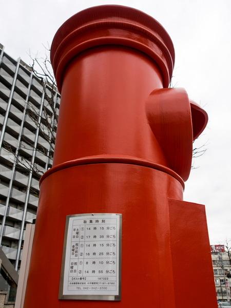 小平市・大型ポスト5