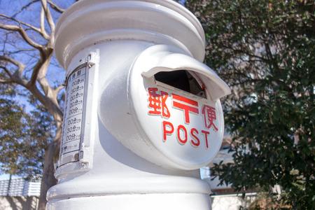 白井郵便局前3