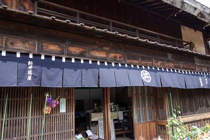 tsumago11