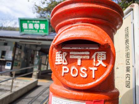 鎌倉・極楽寺駅1
