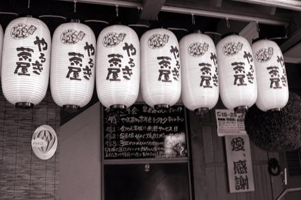 shimokitazawa10