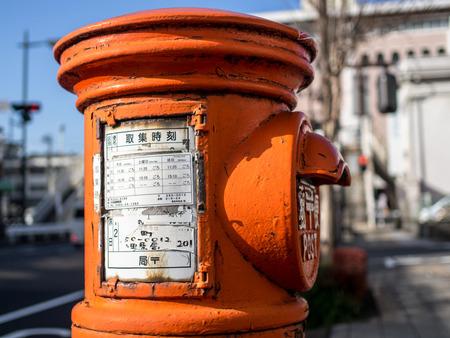 丸型郵便ポスト3