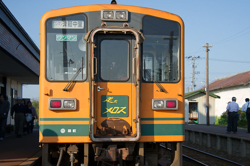 津軽鉄道線 : 野良り暮らり