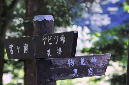 yabitsu11