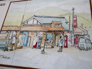 松田・山北6