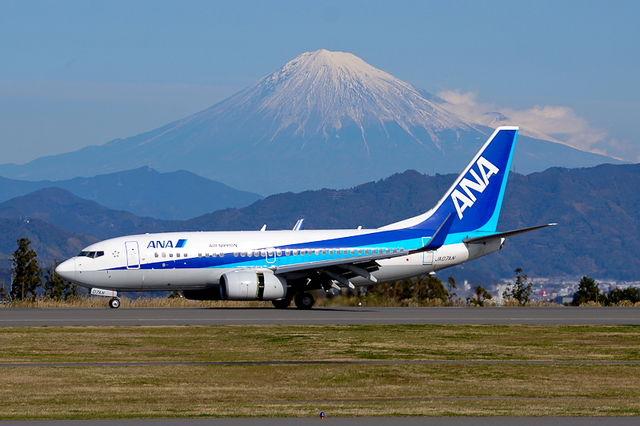 富士山静岡空港1