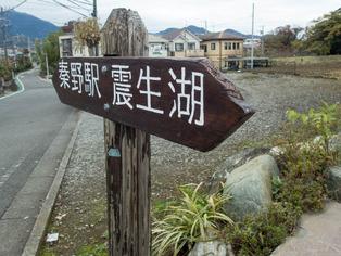 白笹稲荷21