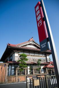 太宰治記念館12