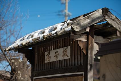 奈良井17