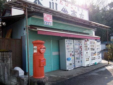 座間・茶川商店前1