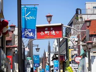 鎌倉小町通1